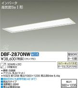 DBF-2870NW