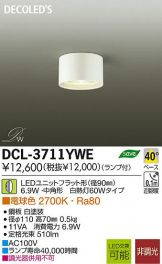 DCL-3711YWE