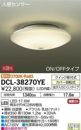 DCL-38270YE