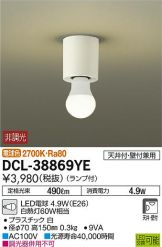 DCL-38869YEDS