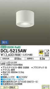 DCL-5215AW