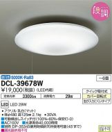 DCL-39678WDS