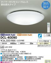 DCL-40090DS