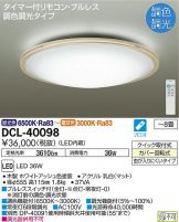 DCL-40098DS