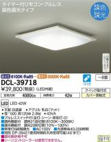 DCL-39718DS