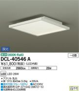 DCL-40546A