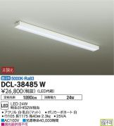 DCL-38485WDS