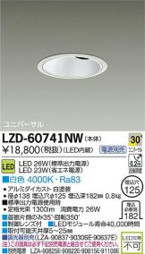 LZD-60741NW