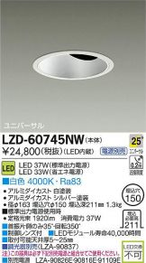 LZD-60745NW