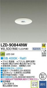 LZD-90844NW