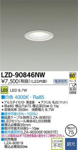LZD-90846NW
