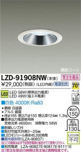 LZD-91908NW