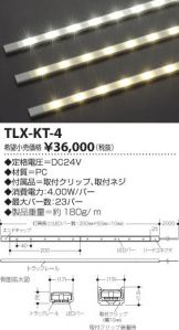 TLX-KT-4