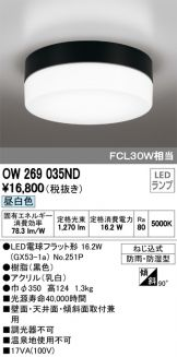 OW269035ND