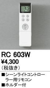 RC603W