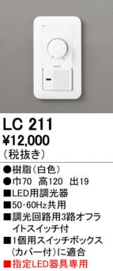 LC211