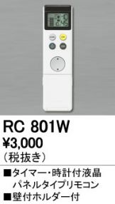 RC801W