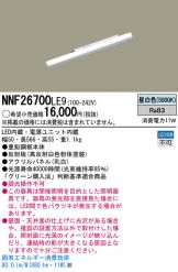NNF26700LE9