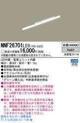 NNF26701LE9