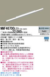NNF46700LE9