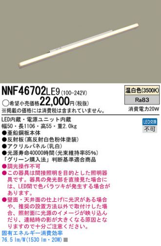 NNF46702LE9