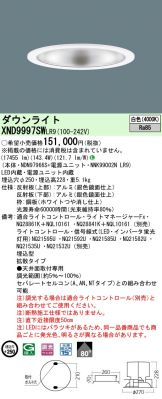 XND9997SWLR9