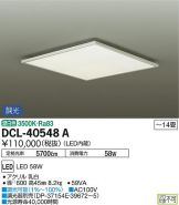 DCL-40548A