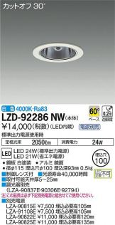 LZD-92286NW