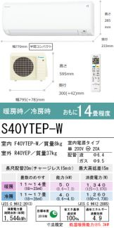 S40YTEP