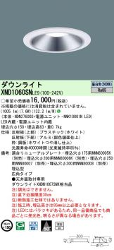 XND1060SNLE9