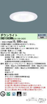 XND1060WNLE9