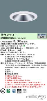 XND1061SNLE9