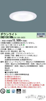 XND1061WNLE9