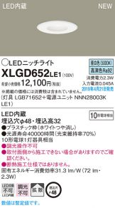 XLGD652LE1