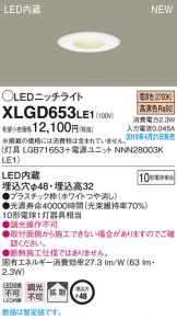 XLGD653LE1