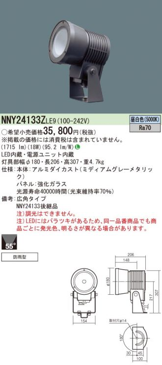 NNY24133ZLE9