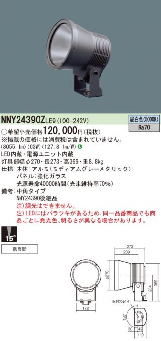NNY24390ZLE9